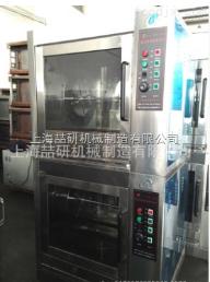 廠家直銷多功能烤禽爐