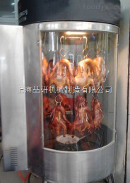 氣碳兩用旋轉烤爐立地式烤鴨箱