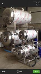 700蒸汽食用菌杀菌锅 蒸汽食用菌杀菌锅厂家 强大专业供应设备 欢迎选购
