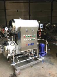600强大真空袋装小食品高温杀菌锅专业生产厂家 电加热咸鸭蛋杀菌釜设备