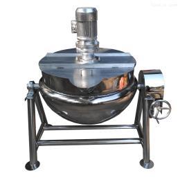 300强大蒸汽夹层锅厂家强大机械专业生产蒸汽夹层锅搅拌蒸煮锅