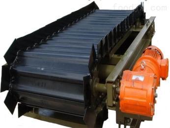 sx-zx重型矿山输送链板机_厂_厂家