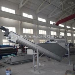 ty南京固液分离设备厂家 砂水分离器价格 污水处理专家