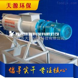 ty河南屠宰养殖污水处理设备厂家 固液分离机设备价格 图片