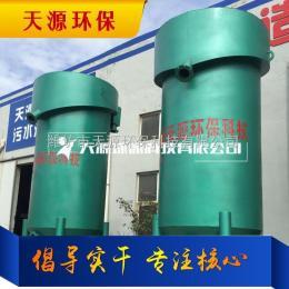ty成都一体化污水处理设备厂家 造纸厂废水处理设备报价