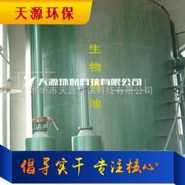 ty废水处理设备 曝气生物滤池价格 专业制造曝气生物滤池厂家