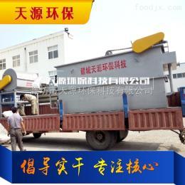 ty平流式溶气气浮机价格 山东污水处理设备供应商