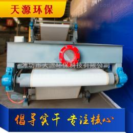Ty菏泽猪牛羊养殖场废水处理设备厂家 废水处理专用设备带式压滤机价格