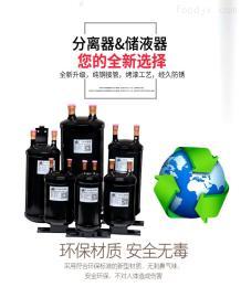 空氣能熱泵氣液分離器