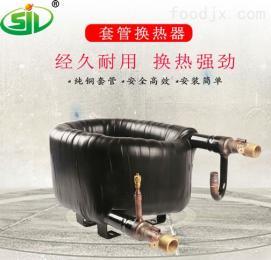 同轴套管换热器 水源地源热泵机组专用