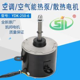 空氣能熱泵散熱電機