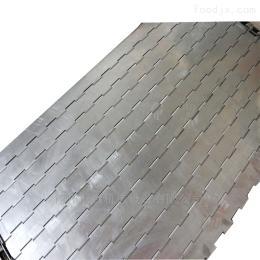 可 清洗鏈板沖孔鏈板不銹鋼鏈板金屬鏈板輸送帶