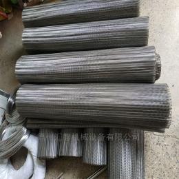 650烘干機網帶201耐高溫不銹鋼人字形輸送帶