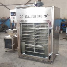 100型小型煙熏爐 煙熏香腸設備