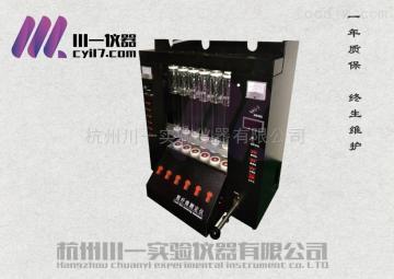 川一儀器粗纖維測定儀CY-CXW-6半木質素檢查