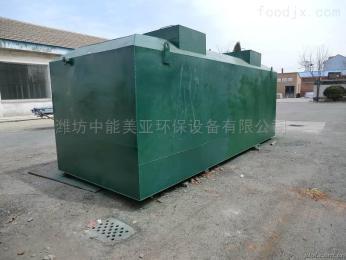 WSZ-AO服务区生活污水处理技术