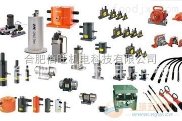 NTK15X,NTK18ALNETTER VIBRATION 气动振动器
