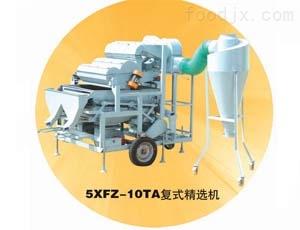 5XFZ-10TA 复式精选机