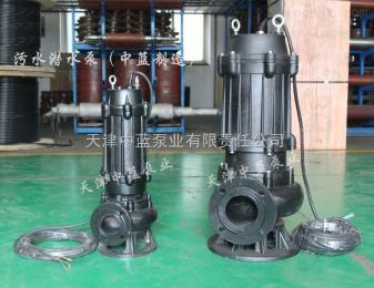 WQ廠家直銷50WQ污水泵