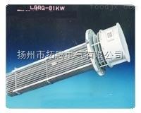 LGRQ3型联苯锅炉电加热器