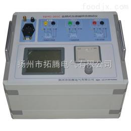TEHG-201C 變頻式互感器綜合測試儀