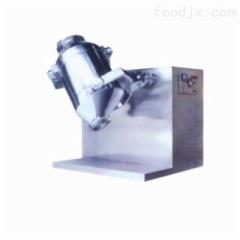 三维运动混合机 SBH-100