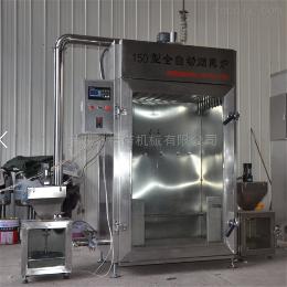 100型兆源烟熏炉烘烤设备