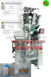 ML-K320中药饮片包装机东莞米乐包装机械设备有限公司德国品质值得信赖