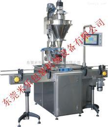 广东东莞自动化流水线粉剂灌装机龙虾装箱机找米乐包装机械