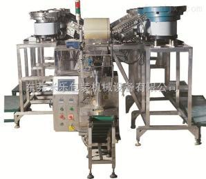 德国品质直销广东五金包装机螺丝包装机 莞米乐包装机械设备有限公司