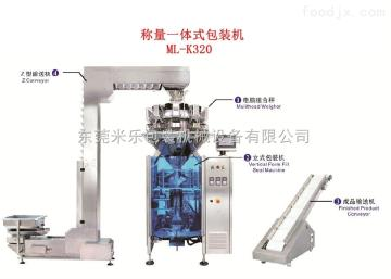 广东中药材饮片包装机多头混料组合秤不规则片状包装机东莞米乐包装机械