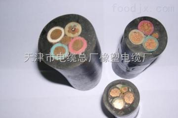 销售  UGFP电缆 3*95mm2,高压电缆200米