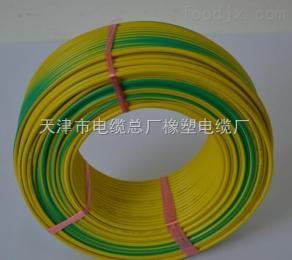 BV單芯銅絲電纜 BV-1.0mm2  100米一盤
