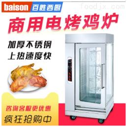 商用立式旋转式烤鸡炉