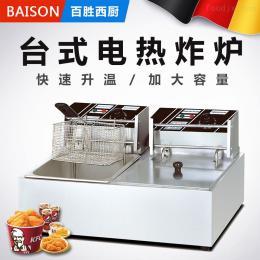 BS-82百胜双缸双筛电炸炉炸薯条鸡腿肉串油炸锅