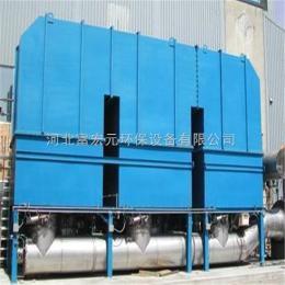 FHY-RTO-020富宏元厂家直销 喷漆房催化燃烧设备