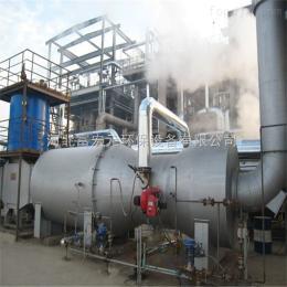 3T-RTO-010河北富宏元催化燃烧设备喷漆房废气处理装置