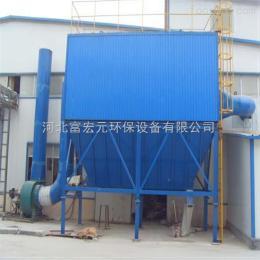 FHY-CCQ-10000富宏元厂家直销 脉冲式布袋除尘器