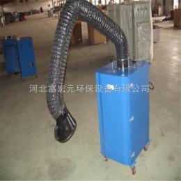 FHY-HY-1500河北富宏元厂家直销 移动式工业焊烟净化器 工业吸尘焊烟机