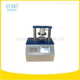 CHY-05紙張環壓 紙板邊壓 壓縮