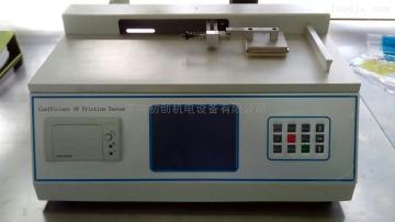 CMXD-01摩擦系數儀廠家