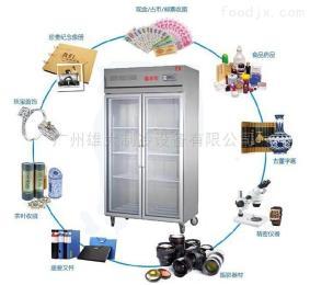 XD-1500HWG通化恒溫恒濕柜/珍貴紀念相冊存放柜