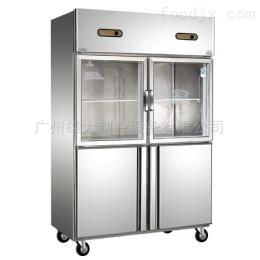 XD65孝感厨房冷柜/食堂冷柜/1500升冷柜