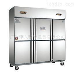 XD76荆州厨房冷柜  磁封门冷柜  冷柜价格