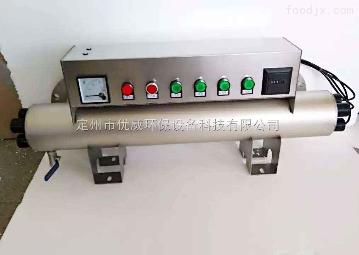 UV-UVC-400紫外線消毒器
