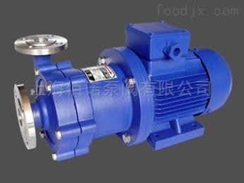 50CQ-25PBCQ不銹鋼磁力泵