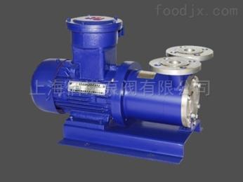 CWB20-40PBCWB磁力旋渦泵