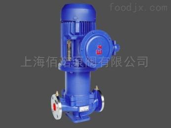 IMC-L50-160PBIMC-L磁力管道離心泵