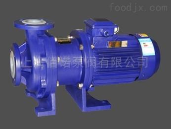 IMC50-32-160FTIMC系列襯氟磁力驅動泵