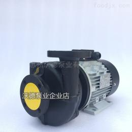 YS-36BYS-36B泵 0.75KW/1HP導熱油泵 高溫循環泵